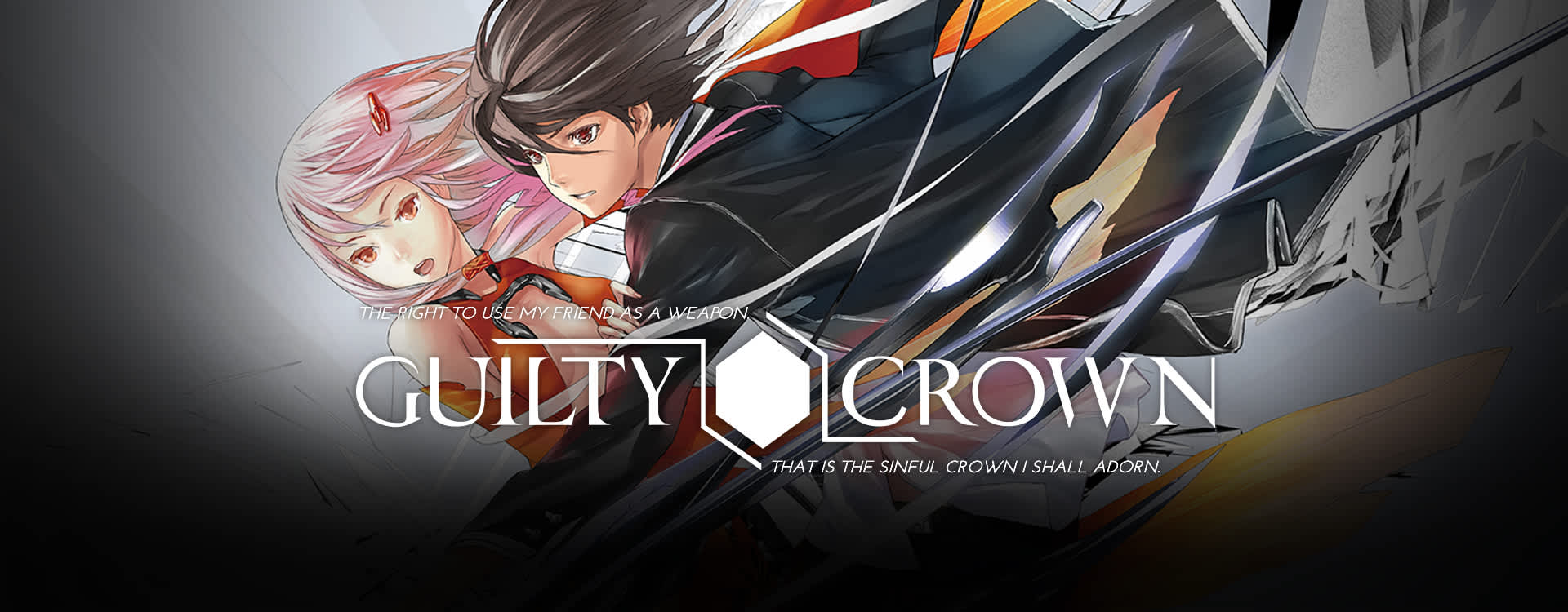 Music Song Guilty Crown