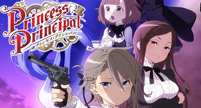 Music Song Princess Principal