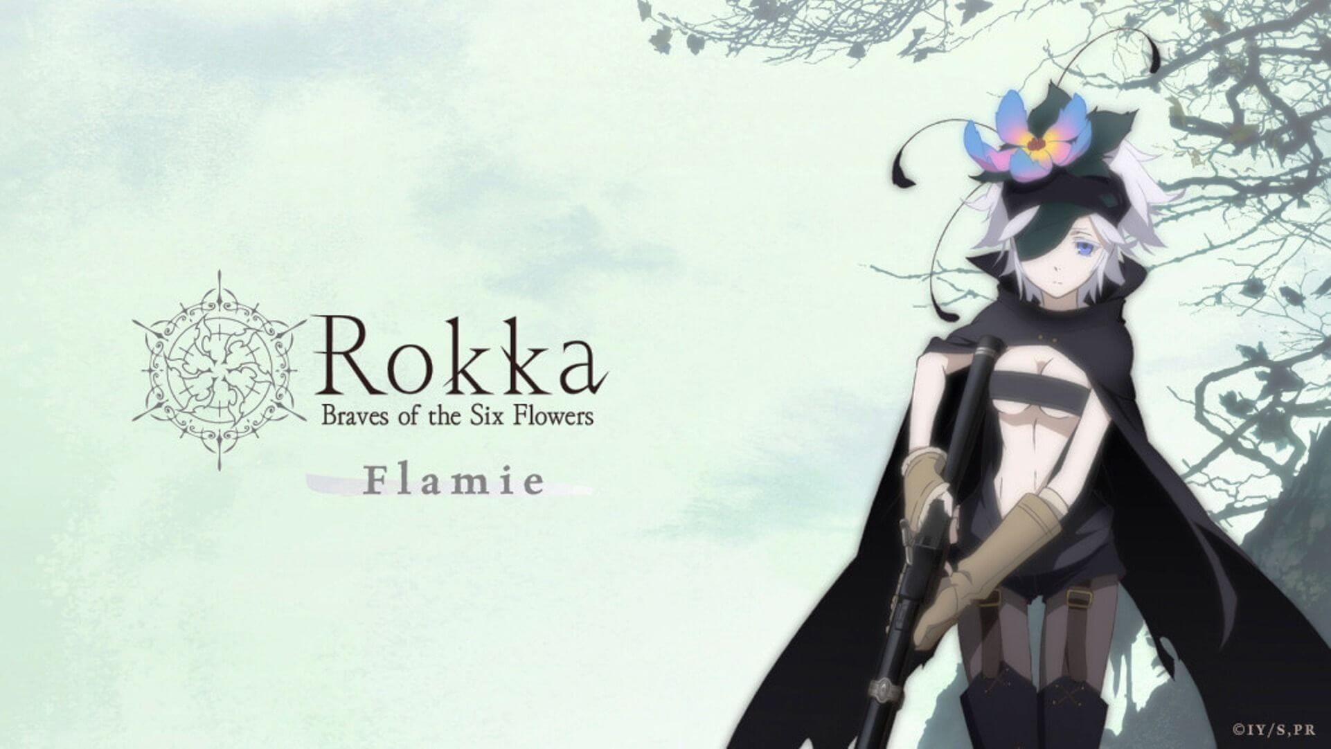 Music Song Rokka no Yuusha