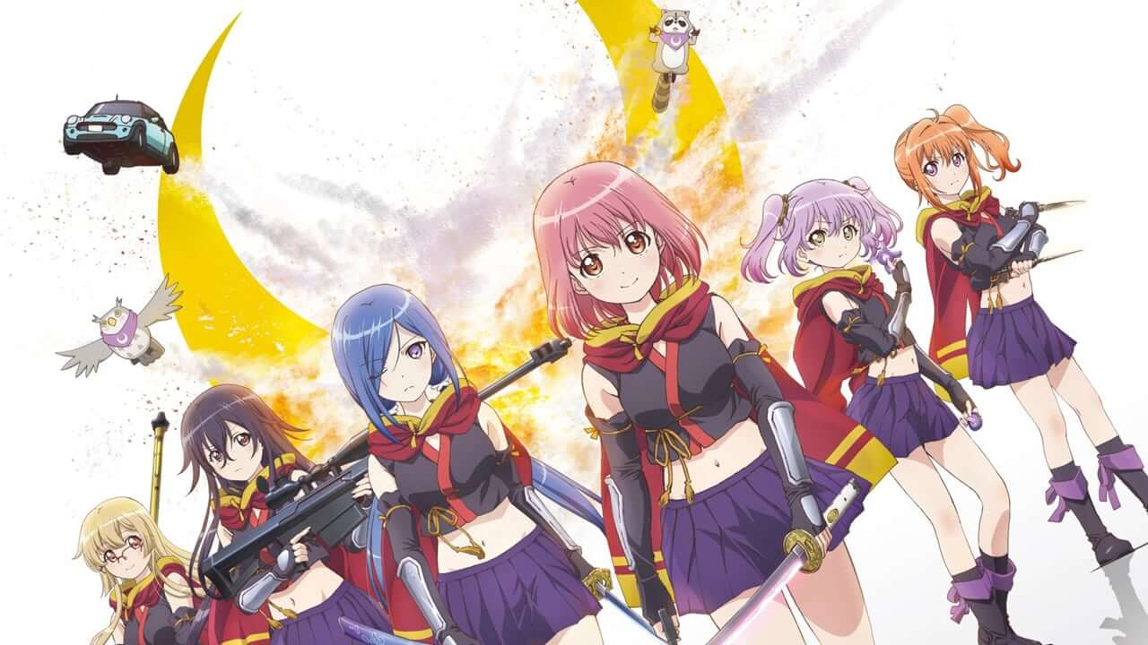 Music Song Release the Spyce