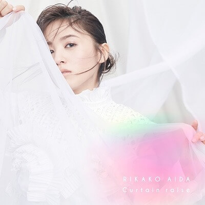 Album Rikako Aida Curtain raise